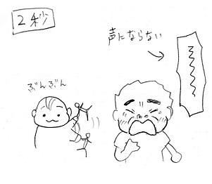 20141204-5.jpg