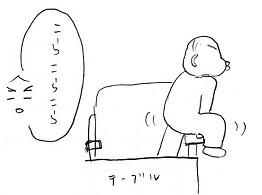 20141209-2.jpg