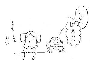 20141211-4.jpg