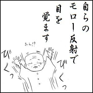 20141213.jpg