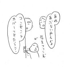 20141216-2.jpg