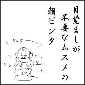 b_20141201092159f26.jpg