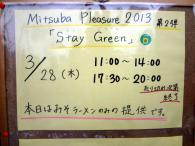 mtcms01598.jpg