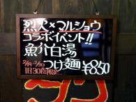 rmcgpt01208.jpg