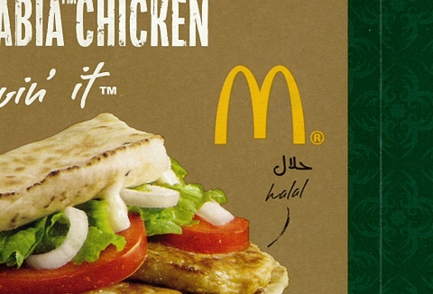 McDonaldUAE2013マックアラビア