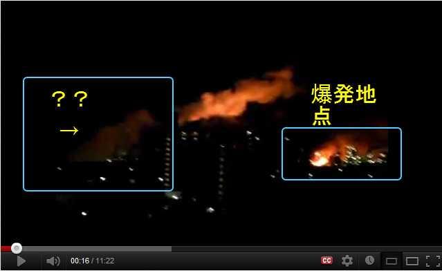 【4_22】三井化学岩国大・工場爆発【大・市】 - YouTube