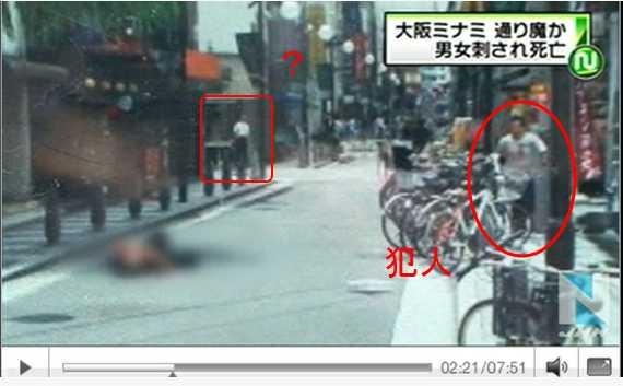 大阪通り魔事件がコピペ通りだった件|VIPPER速報