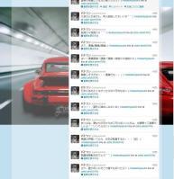 (6) パトワン (patowanwan) は Twitter を利用しています