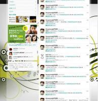 (2) Е・цаника@声探索 (teranobyl) は Twitter を利用しています