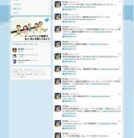 がらお (honganji111) は Twitter を利用しています