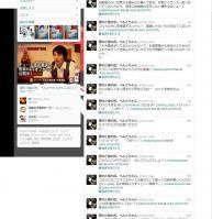 (2) 隠れた星の民、べんとちゃん (vento_kaze) は Twitter を利用しています