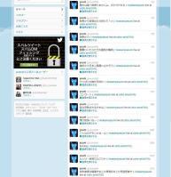 youni (younichild) は Twitter を利用しています