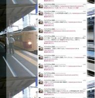 (1) ハチマキ★上等兵 (hachimakikamika) は Twitter を利用しています