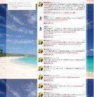 (1) 御手洗まこと (otearai1484) は Twitter を利用しています