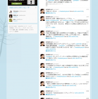 simalis un  simalis1  は Twitter を利用しています