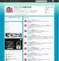 ファーファ@座り込み (saqra629) は Twitter を利用しています