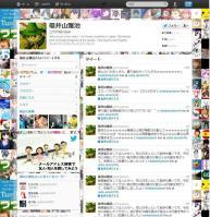 福井山雅治 (himajinese) は Twitter を利用しています