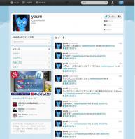 youni (younichild) は Twitter を利用しています2