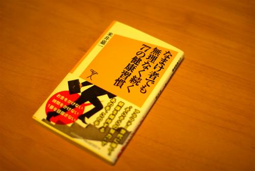 IMGP8536.jpg