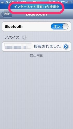 IMG_2432.jpeg