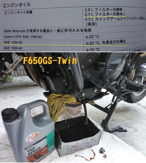 P1230137b.jpg