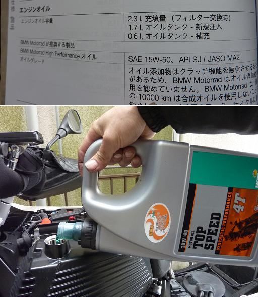 P1230148b.jpg