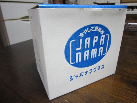 ジャパナマ3