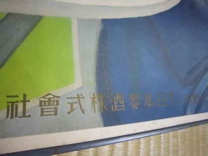 ユニオンポスター4