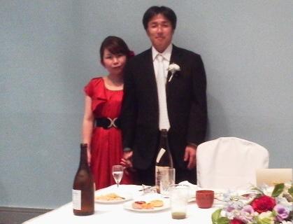 大治郎さん結婚2
