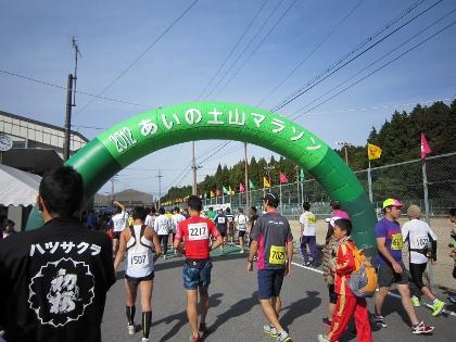 24マラソン4