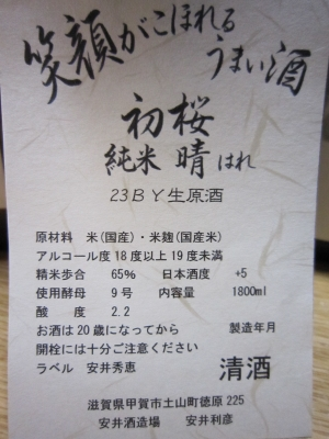 23BY1.jpg