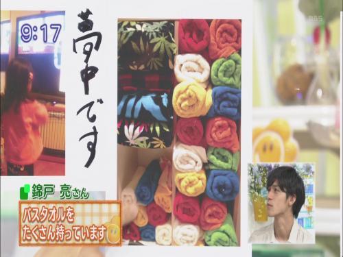 20120419はなまるマーケット_ryo02[(011450)15-38-17]
