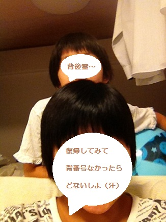 IMG_6756.jpg