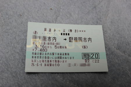 IMG_1_5686.jpg