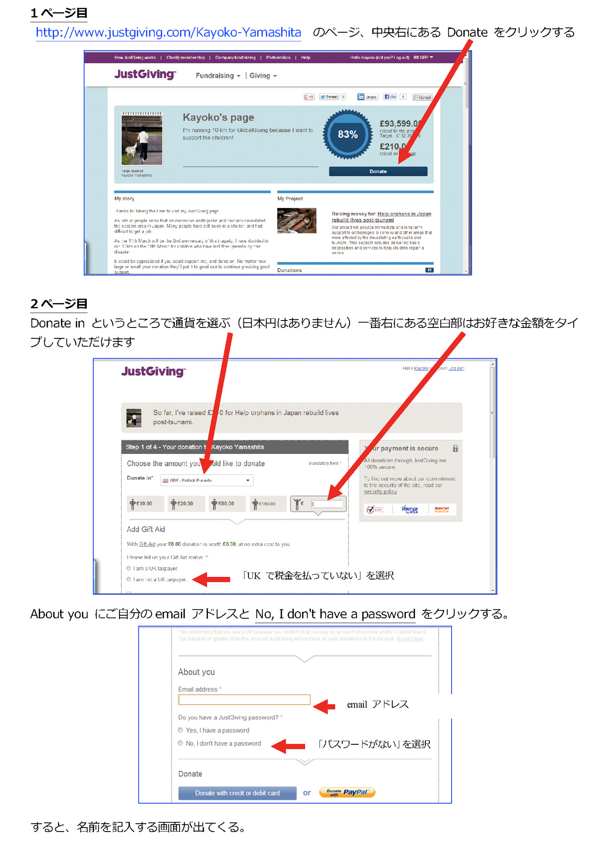 Donation_1.jpg