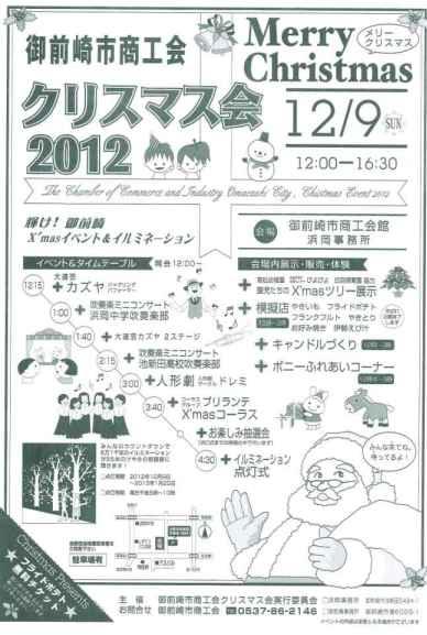 20121212183044625_0001.jpg