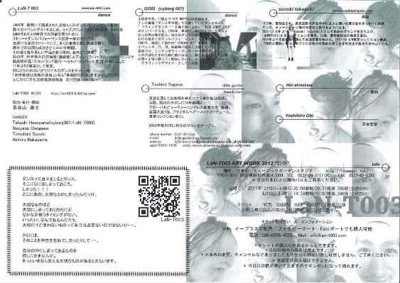 コピー ~ 20121212182818415_0002
