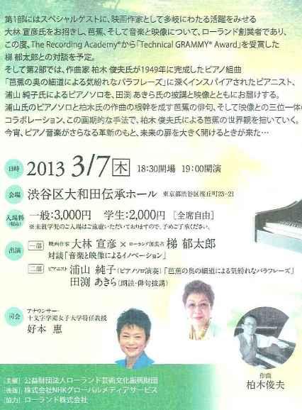 コピー (2) ~ 20130219194240643_0001