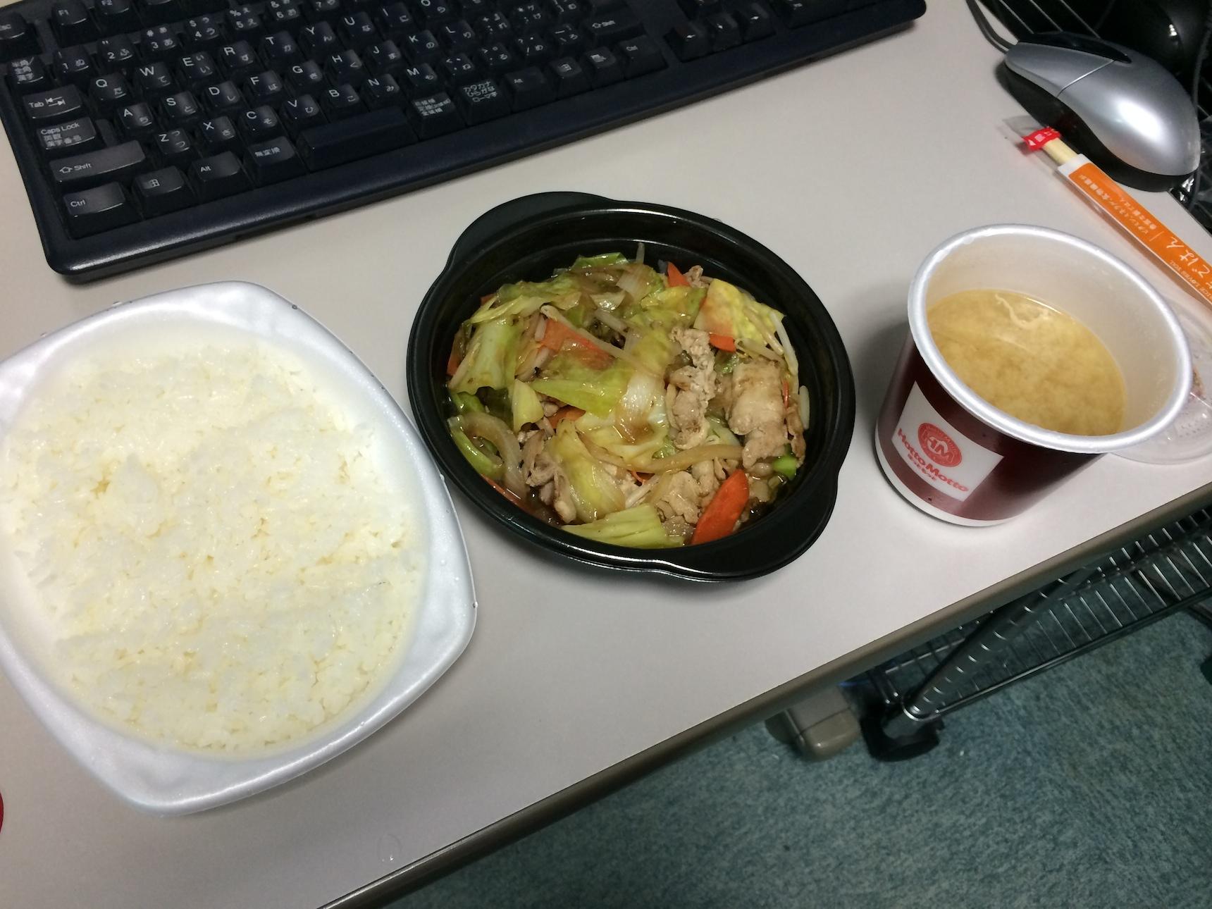 肉入り野菜炒め弁当