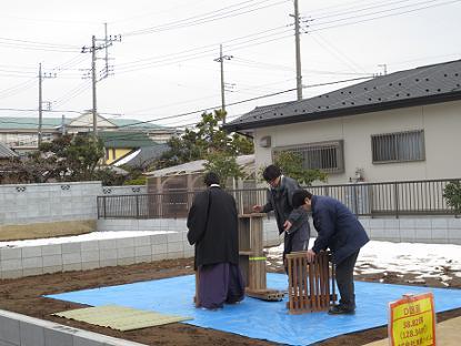 花田ⅢD-H-260211地鎮祭画像 002