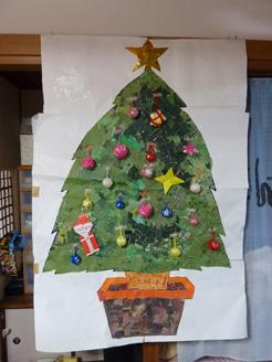 クリスマス97
