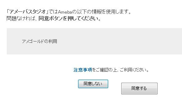 2013-03-03_010648.jpg