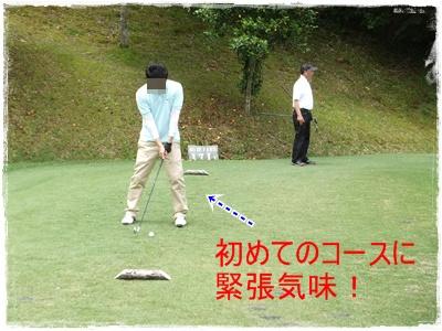 2012_0609_105632-DSCF6059.jpg