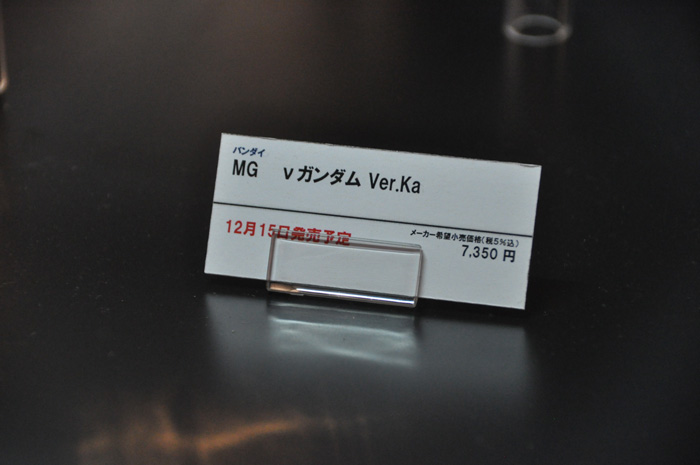 2012-11-23-069.jpg