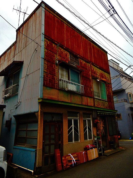 141102田浦 船越町2