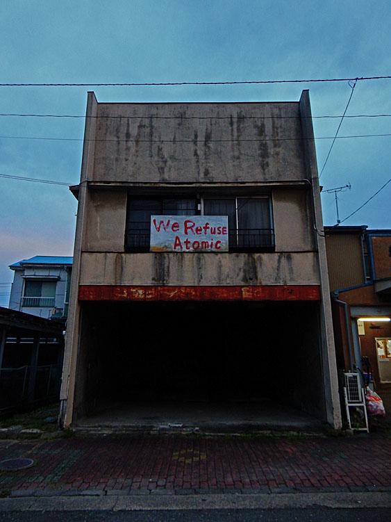 141102田浦 船越町14