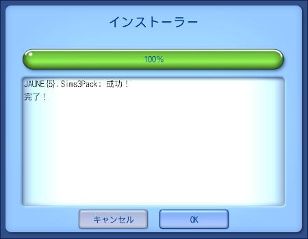 ss1006.jpg