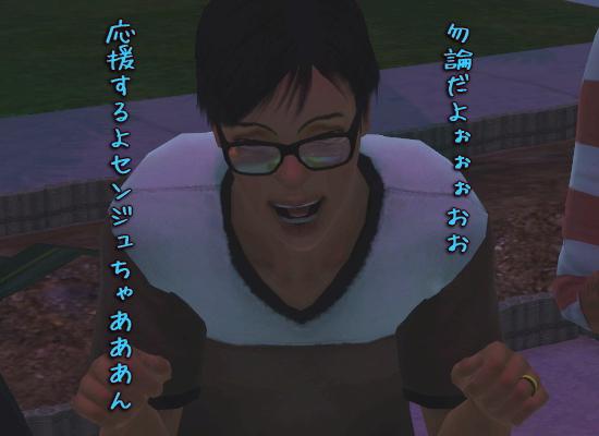 ss746.jpg