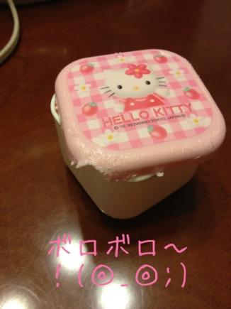 fc2blog_20120911125059d3e.jpg