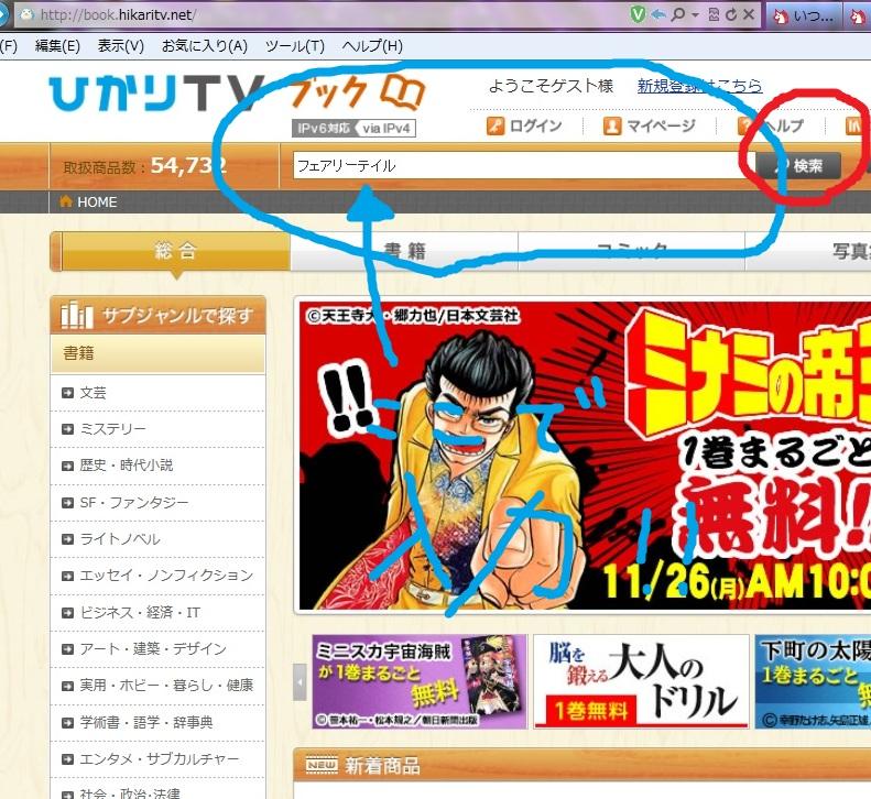 menyu_20121118184109.jpg